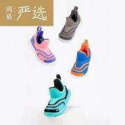 2018秋季新款,网易严选 儿童小海马软底运动休闲鞋 多色新低88元包邮