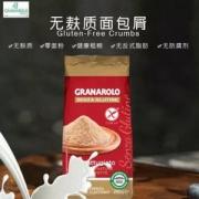 临期白菜,Granarolo 葛兰纳诺 面包屑面包糠250g*2袋 ¥38包邮