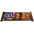 趣多多 大块巧克力味 曲奇饼干 72g *43件 82.1元(立减,合1.9元/件)82.1元(立减,合1.9元/件)