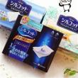 补货啦!Unicharm/尤妮佳 易吸收化妆棉40枚*6盒补货1389日元(约¥85)