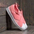 adidas Originals 阿迪达斯 三叶草 Superstar一脚蹬199元包邮