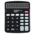 Comix 齐心 C-330 12位 双电源计算器 *5件23元(合4.6元/件)