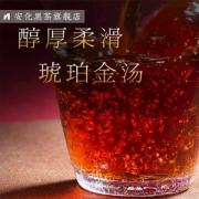 安化黑茶 琥珀金茯1kg178元包邮(需领券)