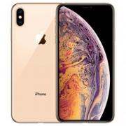 苹果(Apple)    iPhone XS Max 智能手机 256GB