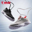 MCR JOON 乔丹 XM3570246 男 运动鞋99元包邮(用券后)
