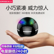 EARISE 雅兰仕 F33无线蓝牙音箱 四色¥39
