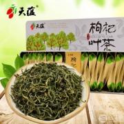 天蕴 男士养生茶枸杞芽茶120g礼盒装