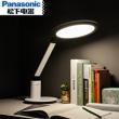 Panasonic 松下 致皓系列 HHLT0623 护眼台灯 359元包邮(需用券)359元包邮(需用券)