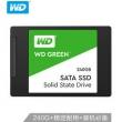 WD 西部数据 Green SATA 固态硬盘 240GB(WDS240G1G0A) 229元包邮229元包邮
