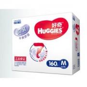 HUGGIES 好奇 银装 婴儿纸尿裤 M号 160片 *3件499元包邮(需用券,合166.33元/件)