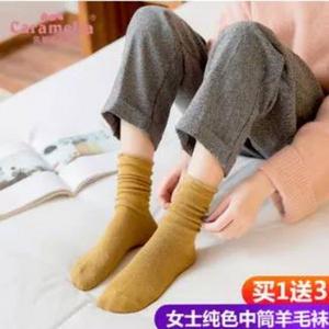 CARAMELLA  女式秋冬中筒羊毛日系潮堆堆袜4双