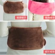 【白菜价】 充电式防爆绒布热水袋+暖腰带