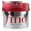 资生堂(Shiseido)  fino 高效渗透发膜 230g *3件¥130