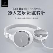 Audio-technica 铁三角  ATH-SR5 便携HIFI头戴式耳机 3色