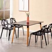 TIMI 天米 伊姆斯餐桌椅 一桌四椅 1.2米798元包邮(下单立减)