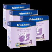 Friso 美素佳儿 金装 婴幼儿配方奶粉 4段 36-72个月 1200g*4635元包邮(合158.75元/件)