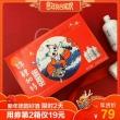 MIK 米客 6度糯米酒 新年锦鲤礼盒 350ml*3瓶44元包邮(需领券)