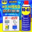 2000种用途、万能神油:WD-40 除湿防锈润滑保养剂6.9元包邮