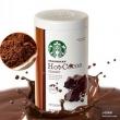 Starbucks 星巴克 热可可粉 850g*2罐154元包邮包税(需领券)