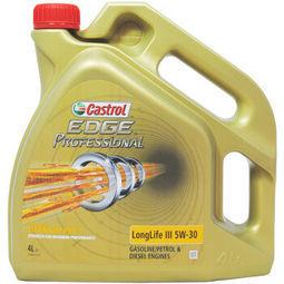 移动端:Castrol 嘉实多 极护 FST Professional Longlife III 5W-30 C3 全合成机油 4L 225元包邮(拼团价)