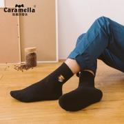 Caramella 男士中筒刺绣羊毛袜4双