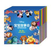 《Disney迪士尼宝宝故事会》  87.5元,可400-260