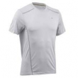 DECATHLON 迪卡侬 QUECHUA MH500 男款短袖速干T恤39.9元