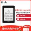 Amazon 亚马逊 全新Kindle Paperwhite 4 电子书阅读器 998元包邮998元包邮