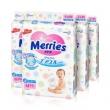 Merries 妙而舒 婴儿纸尿裤 M64片 4件装299.6元包税包邮(定金12元,20日付尾款)