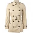21日0点: BURBERRY 博柏利 女士短款经典风衣外套7899元包邮(长期11949元)