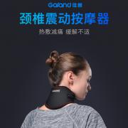 【白菜价】 电加热颈椎热敷护脖套按摩器