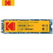 20日0点:Kodak 柯达 X300系列 480GB M.2 SSD固态硬盘