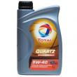 TOTAL 道达尔 极驰9000 Energy 全合成机油 5W-40 1L 欧洲原装进口35.9元包邮包税(需2人拼团)