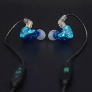 QDC 海王星 BTX Neptune 蓝牙版入耳式耳机分享