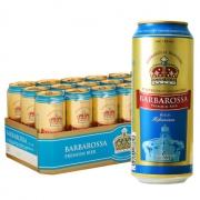凯尔特人(Barbarossa)小麦白啤酒500ml*18