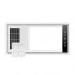 nvc-lighting 雷士照明 多功能空调式风暖浴霸 (嵌入式集成吊顶)399元包邮(下单立减)