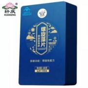 轩庆 GMP认证 程海牌螺旋藻片360粒装19元包邮(需领券)
