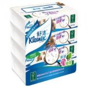 Kleenex 舒洁 小熊印花抽纸(2层120抽*4包+10片湿厕纸)低至6.73元(双重优惠后)