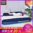 Bestway 单/双人 充气床垫 185*76*22cm 22元包邮 漏气包换¥23