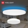 Yeelight 皎月 LED客厅吸顶灯 三室两厅套餐 1199元包邮1199元包邮
