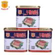 中粮 梅林 午餐肉罐头340gx3罐29.9元、可满99-40元