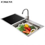 FOTILE 方太 JBSD2F-X5SL水槽洗碗机 8999元包邮