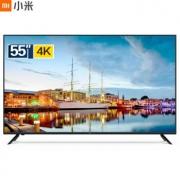 小米(MI)     4C L55M5-AZ 55英寸 4K超高清液晶电视