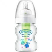 DrBrown's 布朗博士  婴儿宽口径玻璃奶瓶  150ml(晶彩版) WB5130 78元(粉丝价、需用劵)