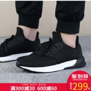 Adidas阿迪达斯男鞋2018冬季新款黑武士网面跑步鞋运动鞋AQ0252 294元¥294