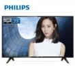 PHILIPS 飞利浦 39PHF3282/T3 39英寸液晶平板电视机 1049元包邮1049元包邮