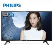 PHILIPS 飞利浦 39PHF3282/T3 39英寸液晶平板电视机 1049元包邮
