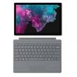 Microsoft 微软 Surface Pro 6 12.3英寸二合一平板电脑笔记本(i5/8GB/128GB) 亮铂金键盘套装6958元包邮