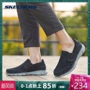 SKECHERS 斯凯奇 SPORT系列 51502 男士休闲鞋 * 438.3元包邮¥379