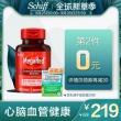 MegaRed磷虾油120粒第二件0元 券后¥189¥189